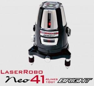Máy đo laser Shinwa Neo 41