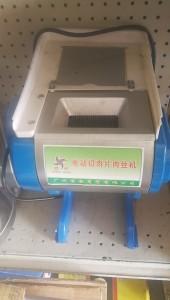 Máy thái thịt 2-3 mm