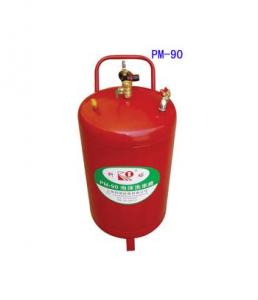 Bình phun bọt tuyết KOCU PM-90 (80 lít)